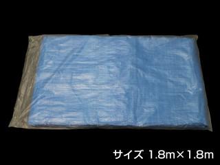 ブルーシート 1.8×1.8
