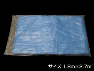 ブルーシート 1.8×2.7