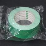 クラフトテープ(グリーン) 50×50