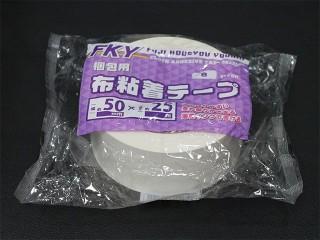 FKY布テープ (白) 50×25