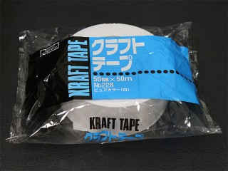 クラフトテープ 50×50 (白)