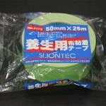 スリオン布テープ #3372(LG) 50×25
