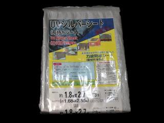 UVシルバー #3400 1.8×2.7