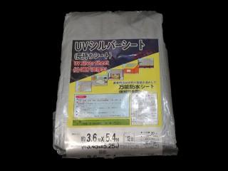 UVシルバー #3400 3.6×5.4